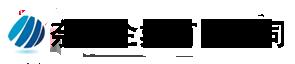 奈新企業有限公司 Logo